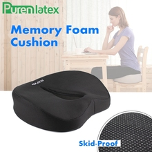 PurenLatex Orthopedic Coccyx Memory Foam Chair Pillow Office Seat Pad Hemorrhoid Treat Car Seat Wheelchair Big Fat Cushion Mats