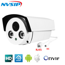 IP Camera 1080P 960P 720P ONVIF P2P Motion Detection RTSP email alert XMEye 48V POE Surveillance CCTV Outdoor