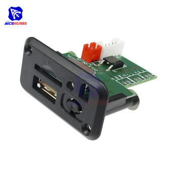 Car 5V/12V Mini MP3 Decoder Board USB Interface TF U-Disk Reader MP3 Player Amplifier Module for Arduino image