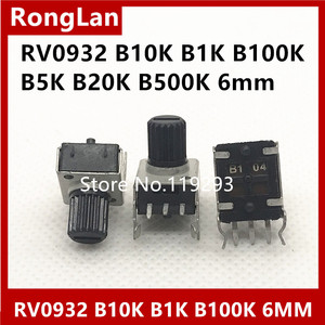 [BELLA]RV09 type potentiometer straight vertical adjustablefoot RV0932 B10K B1K B100K B5K B20K B500K 6mm shaft skillet Plum-100P(China)