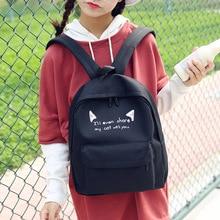 Ecoparty Девушки Дети Рюкзак Школьные сумки Mochilas Bookbag SAC милый кот печати рюкзак холст рюкзаки