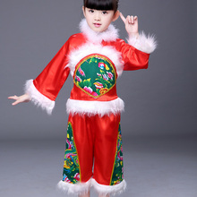df5af09e2 Children's New Year Spring Festival Festive Costumes Lantern Opener Yangge Children  Dance Costumes Boys And Girls. 3 Colors Available
