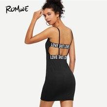 71fab7e95 ROMWE negro hombro frío carta impresión Sexy vestidos fiesta noche Club ropa  de las mujeres sin mangas de verano Slim noche vest.