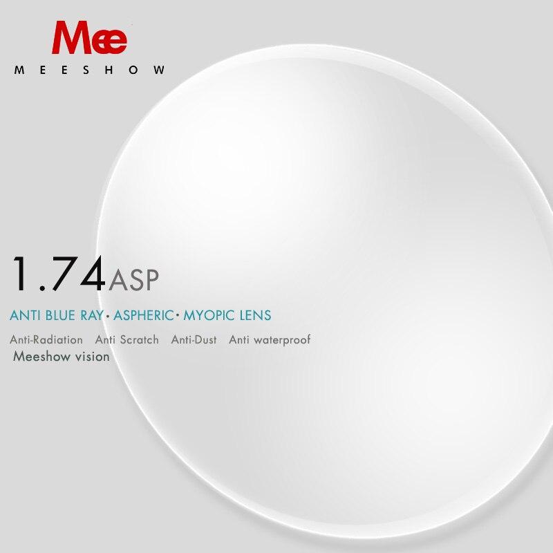 Lentille de Prescription 1.74 (+ 12.00 ~-24.00) lentilles de verres de résine de CR-39 anti-rayons bleus lentille optique de presbytie d'hyperopie de myopie
