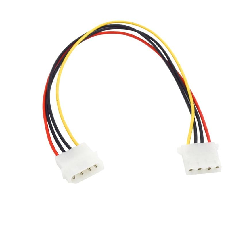 14 inch Computer Power Supply PSU 12V/5V 4 pins IDE Molex Internal ...