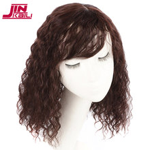 JINKAILI Black Brown Heat Resistant Synthetic Kinky Curly Clip With Bangs Closure Women Top Head Toupees Hair Topper(China)