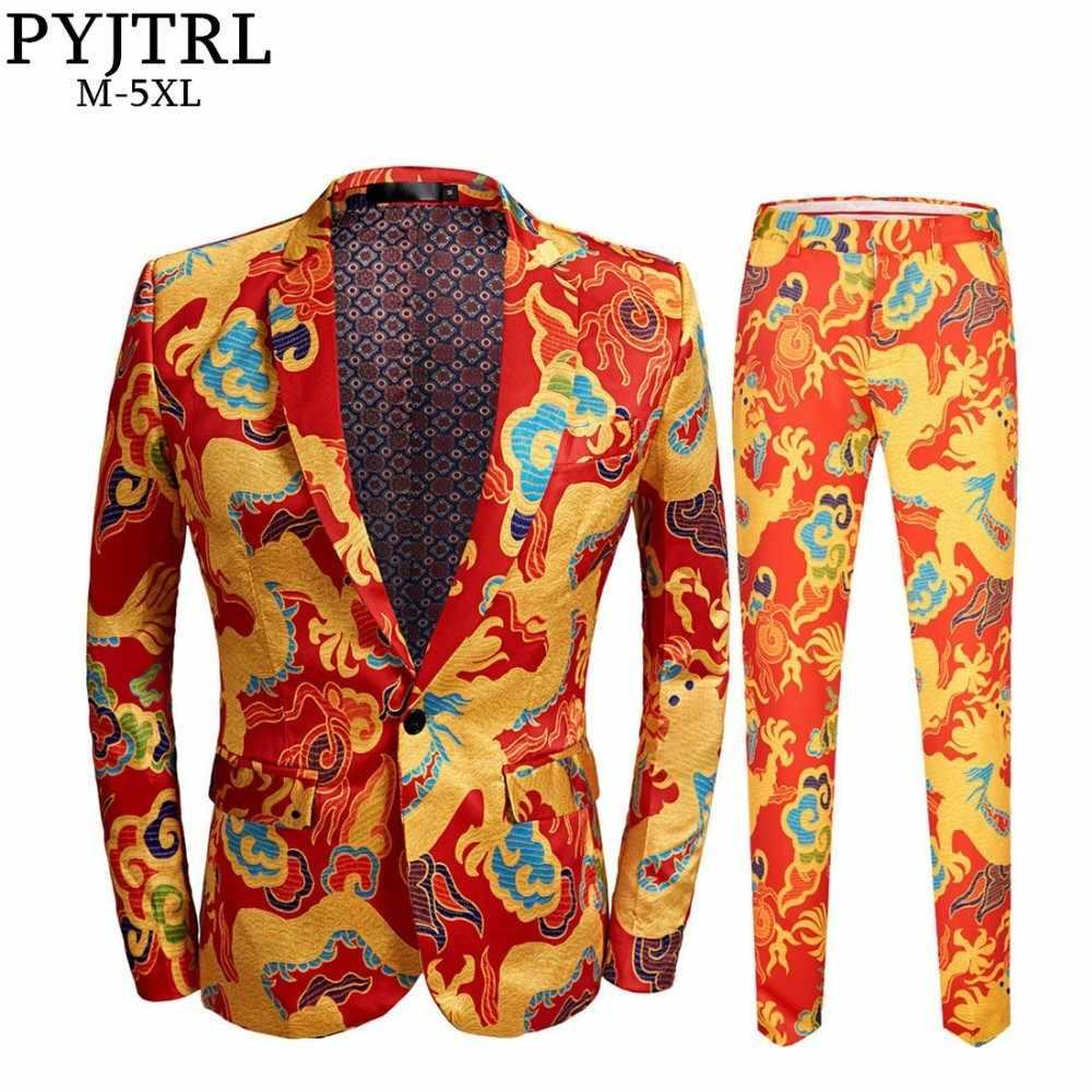 PYJTRL 真新しい中国風レッドドラゴンプリントスーツ男性ステージ歌手の摩耗 2 個セットスリムフィットウェディングタキシード衣装オム
