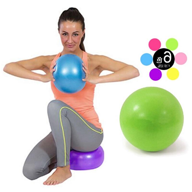 New 25cm Yoga Ball Exercise Gymnastic Fitness Pilates Ball Balance Exercise Gym Fitness Yoga Core Ball Indoor Training Yoga Ball heart fitness by exercise