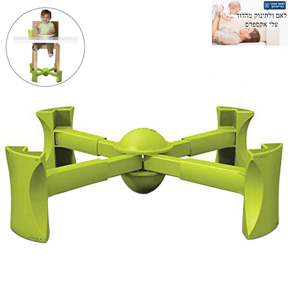 Portable Chair Booster Traveling Seat Anti-slip Mat For Child Lift Under Fits Most Chairs Adjustable  Heightening Frame