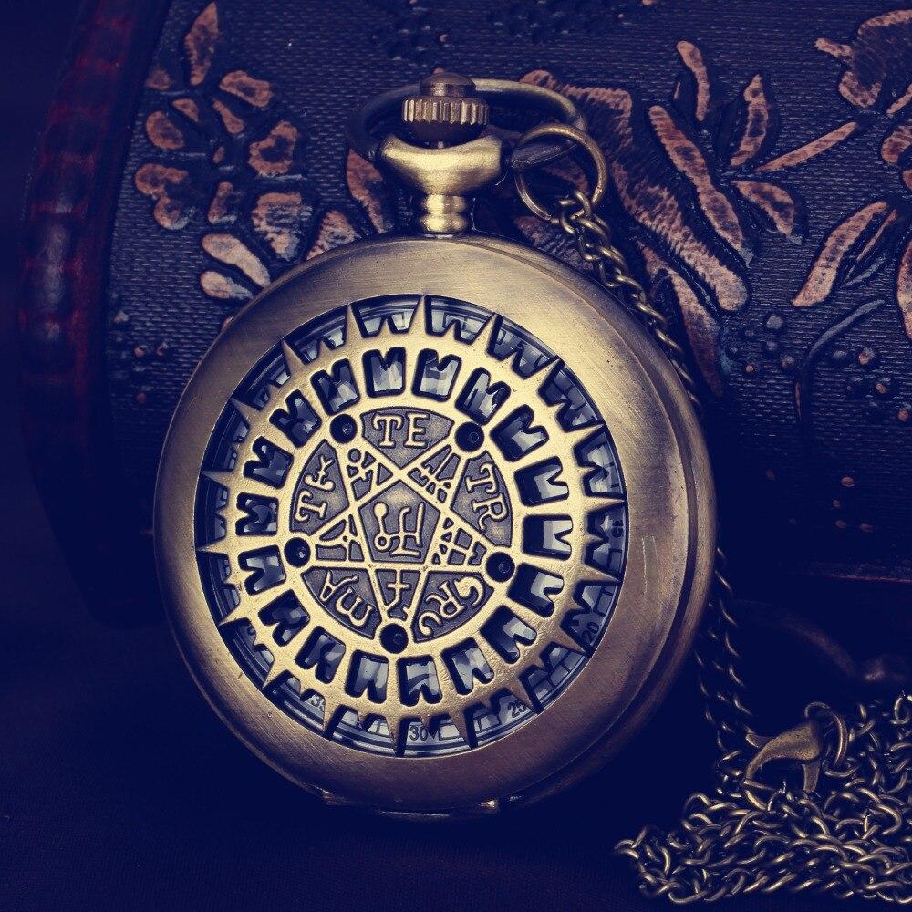 Hot Star Magic Circle Skeleton Pocket Watch Retro Bronze Dress Fashion Ladies Watch Fashion Exquisite Gift Chain