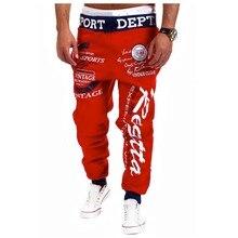 Men's Casual Leisure 3d printed Jogger Pants Joggers Men 2016 New Fashion Letter Print Harem Pants Sweat Pants Trousers male