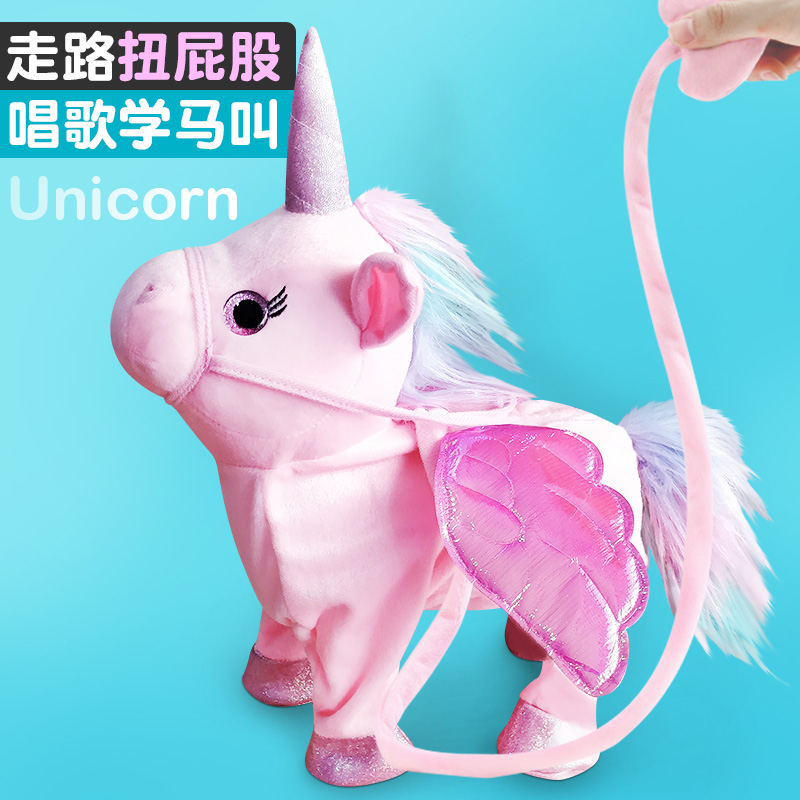 Unicorn Doll Pony In The Moving Walk Ins Children Plush Toys Electric Will Go Singing And Dancing