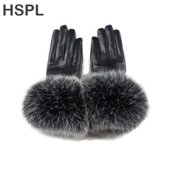 HSPL 2017 Luxury Large Fox Fur Womens Genuine Leather Gloves suede gloves thermal
