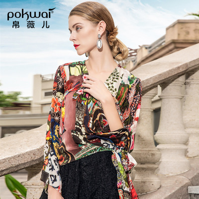 free shipping DHL Spring/summer 2019 new silk sexy v neck cuff cut waist lace printed silk blouse