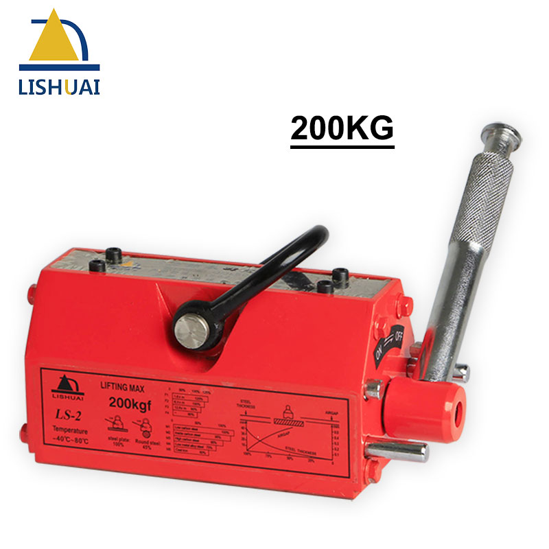 LISHUAI 200KG(440Lbs) Good Quality Permanent Magnetic Lifter/Permanent Lifting Magnet for Steel Plate with CE Certified 600kg permanent magnetic lifter heavy duty steel lifting magnet hoist crane ce certified