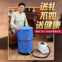 Fumigation foot tub heating footbath basin deep barrel foot bath with cover seal folding foot barrel 220V