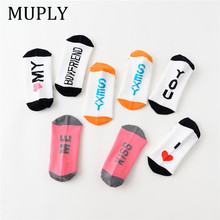 4 Pair/Lot 2020 New Arrival Harajuku Funny Socks Sexy Love Letter Print Spring Make Comfortable Soft Gift For Female