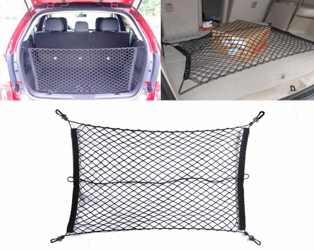 DWCX High Quality Flexible Stretch Nylon Car Rear Cargo Trunk Storage Organizer Net Universal Fit For SUV 4300mm<length<4600mm