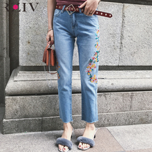 RZIV 2017 boyfriend jeans for women casual pure color mom jeans flowers denim embroidered jeans