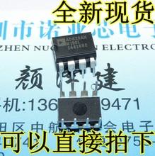 Оригинал 10 шт./лот AD620ANZ AD620AN AD620 DIP-8 Ic-измерительный усилитель с низким потреблением интегральная схема ис…