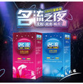 10 Pieces Top Quality Condom Delay Ejaculation Big Particle Condom Sex Toys Sex Product Adult toys Best Sex life without box