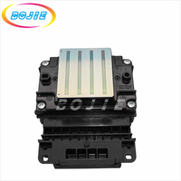 Brand new second locked 5113 for epson printhead