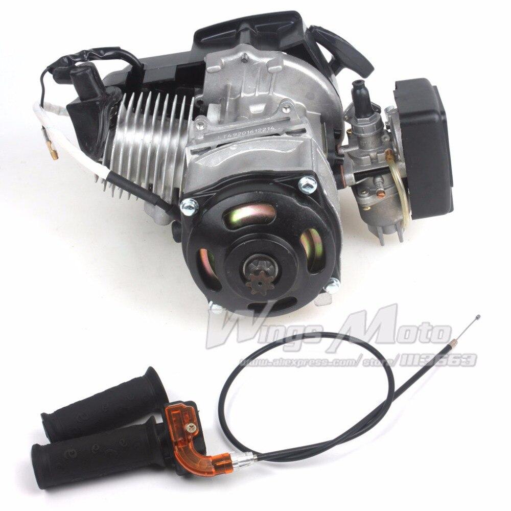 47CC 2-тактный Электрический запуск двигателя +ручка+трос мотор карман мини велосипед Скутер ATV 7т, услуги 25Ч 40мм Диаметр