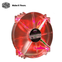 CoolerMaster 20cm Cooling Fan Red LED Quiet 200mm Case Cooling Fan 18cm Screw Hole Pitch Large