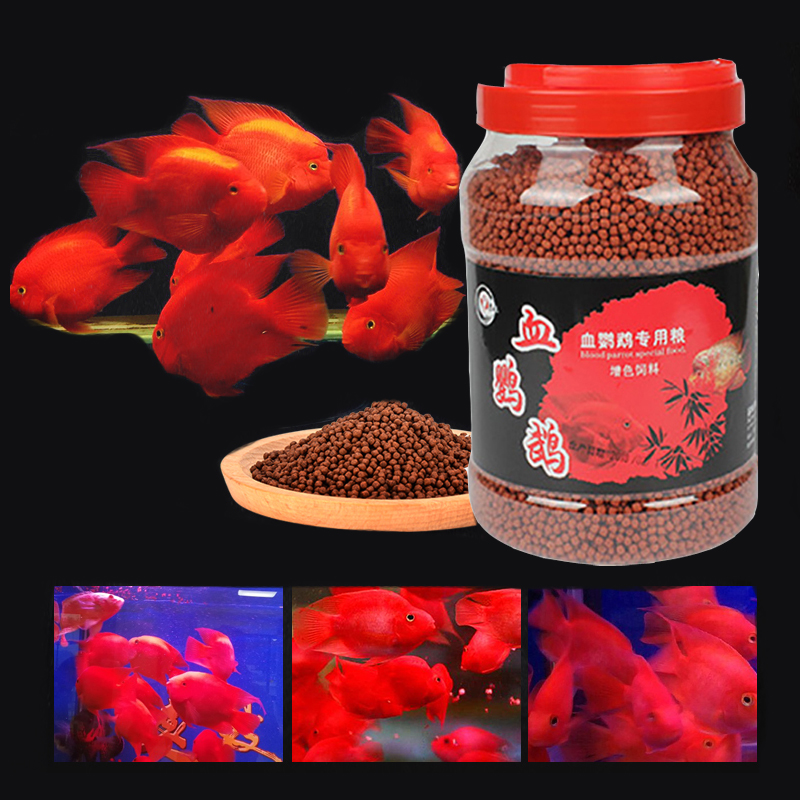 500g Red Parrot Fish Food Float On Water Giant Blood Gold Blood Parrot Fish Flowerhorn Head Tropical Fish Food Feed