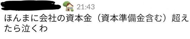 纯金自走脑袋预定?Vtuber为头像众筹制作脑袋模型,结果搞了1471万日元(约92万RMB)- ACG17.COM