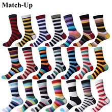 Match-Up new collection all cotton men colorful socks brand man , stripe, sock Free Shipping