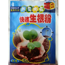 Potted Germination Quick Aid Fleshy-Seeds Seedling Roots Efficient-Plants The-Survival-Rate