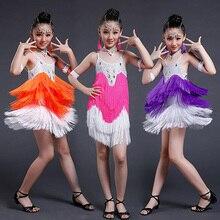 Elegant Latin Dance Dress For Girl Pink Red Blue Competitive Wear Newest Flamenco Children Tango Ballroom Kid Costumes N5007