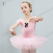 Cotton and Spandex Ballet Dress Dance Tutu for Girls Kids Children Short Sleeves Tulle