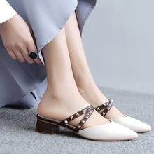 купить 2119 Spring Pointed Toe Rivet Yellow Beige Women Mules Slippers Flats Slip-ons Loafers Woman Casual Shoes 11811ABX2179 по цене 3456.88 рублей