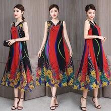 Женское шифоновое платье свободного покроя длинное облегающее