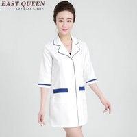 Medical scrubs women hospital uniforms woman 2018 hospital nurse uniform female uniforms for nurses white AA1090