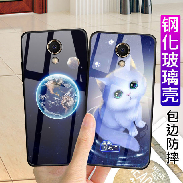 Colorful Tempered Glass Phone Case For Meizu M5 Case Back Cover For Meizu M5 M6 Note M5S M6S E3 Case Cover Shell Phone Bag Funda