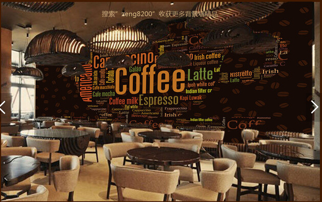 Custom retro wallpaper, the letter of the coffee cup for ...