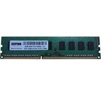 for HP N36L N54L DL120 ML110 ML370 DL380 DL385 DL580 DL585 G7 Server RAM 8GB DDR3 1333MHz 4GB 2Rx8 PC3 10600E Memory ECC SDRAM