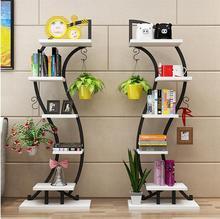 Living room household flower shelf, iron pot multi-storey indoor balcony, floor-mounted multi-meat plant shelf