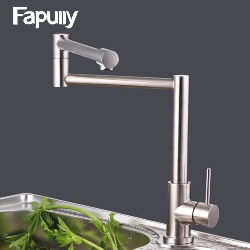 Fapully 304 нержавеющая сталь горшок наполнитель кухонные смесители вращающийся кухонный кран складной с одной ручкой Смеситель кран 195 33N