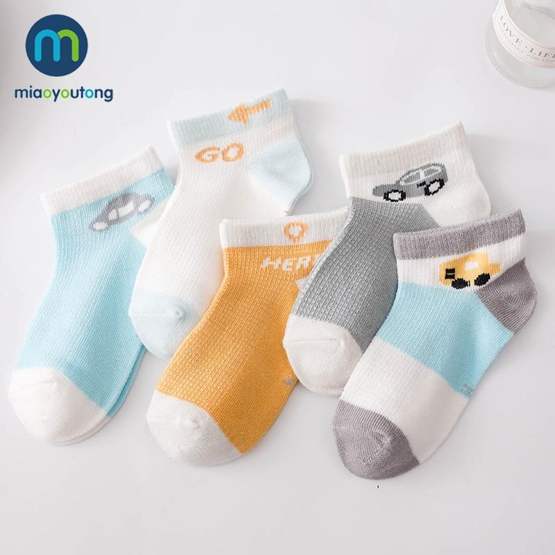 5Pairs/lot Lovely Car Soft Mesh Cotton Girls Newborn Boys Socks Kids Baby Socks Skarpetki Meia Infantil Miaoyoutong