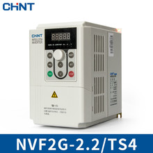 CHINT Frequency Converter General Purpose Type Fan Frequency Converter 380V Water Pump Frequency Converter цена