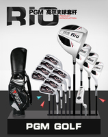 MTG002 PGM Mens iron With Bag Full Clubs Complete Golf hybrid headcover wedge putter Set driver Real Factory