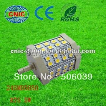 LED SMD5050 220V 4W warm white r7s led