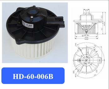 Automotive air conditioning blower for corolla,BYD F3,Altis,MTX ,keluona