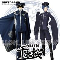 Vocaloid Kaito Senbon Sakura Clothing Cosplay Costume Custom Made With Hat