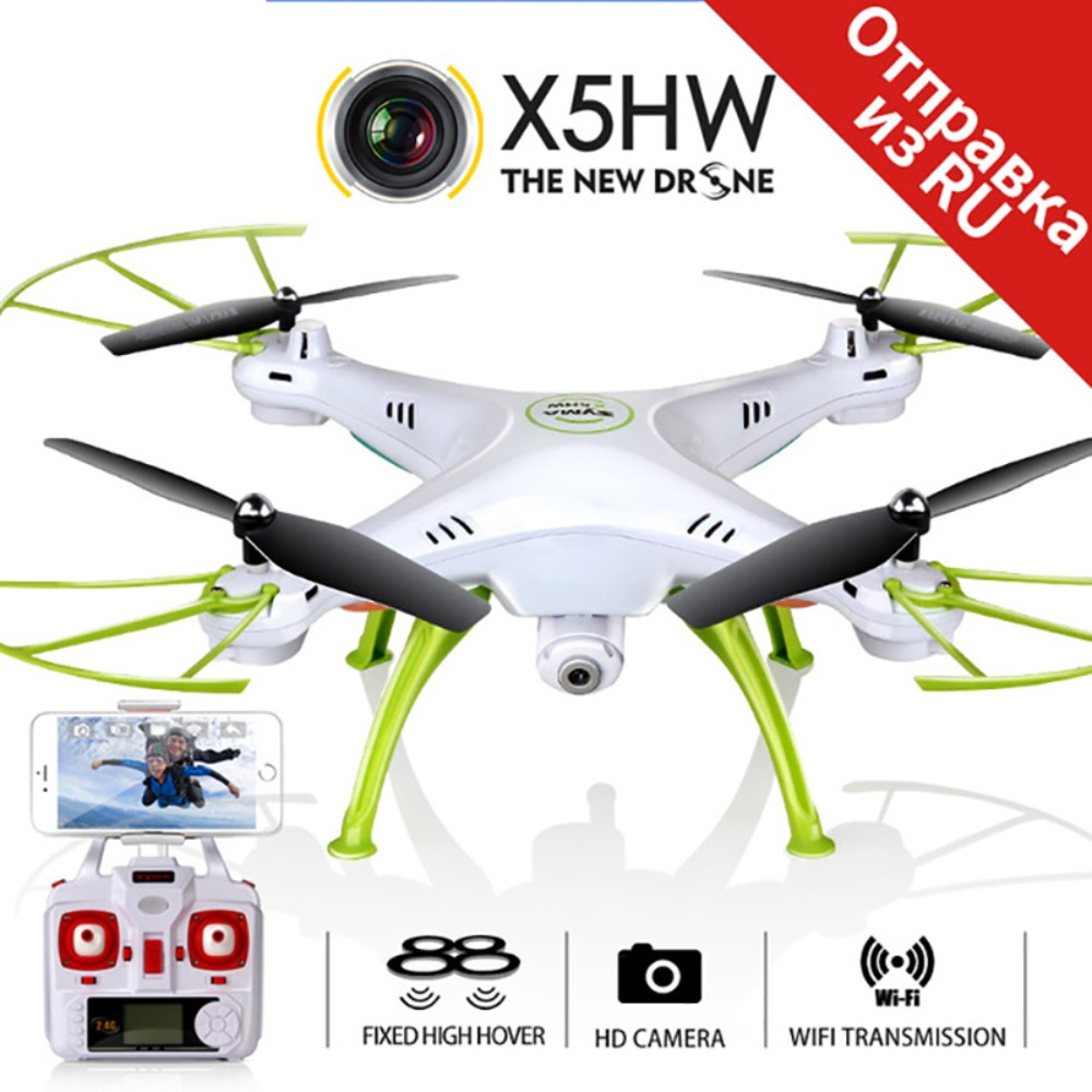 Syma X5hw Drone With Camera Wifi Fpv Hd Real Time 4ch Rc Helicopter. Syma X5hw Drone With Camera Wifi Fpv Hd Realtime 4ch Rc Helicopter Quadcopter. Wiring. Drone Syma X5hw Wiring Diagram At Scoala.co
