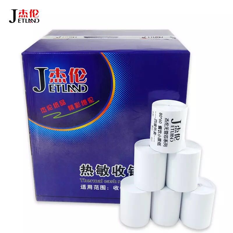 Jetland Thermal Paper 80*50mm, 100 Rolls, No Core, 55gsm,  Cash Register Receipt Paper Roll  3 1/8